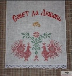 Вышивка нитками. История уральской вышивки. Рушник вышивка птицы