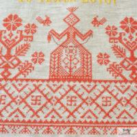 Вышивка нитками. История уральской вышивки. Вышивка богиня Макошь